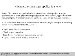 payment request letter to client client project manager application letter 1 638 jpg cb 1411252035