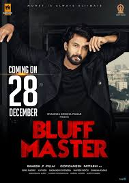 Bluff Master Movie Review (2018 ...