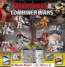 transformers sheet transformers combiner wars exclusive sticker sheet kapow toys