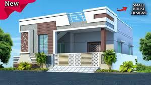 Ground Floor Front Elevation Design 2k19 Beautiful Small House Front Elevation Design