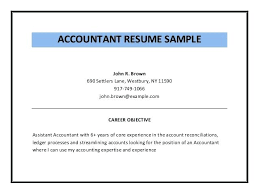 Accounting Resumes Samples Interesting Accounting Resume Objective Samples Free Resume Templates 48