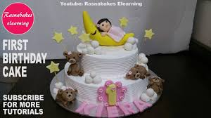 How To Make First Birthday Cake Design Or Ideasbaby Girl 1st
