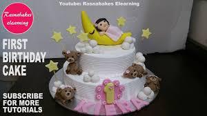 1st Birthday Cake Designs For Baby Girl In India How To Make First Birthday Cake Design Or Ideas Baby Girl 1st Birthday Ideas