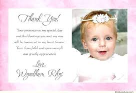Baptism Card Template Baby Girl Thank You Cards Baptism Card Template Gift