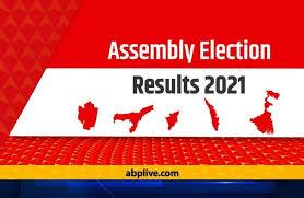 पश्चिम बंगाल विधानसभा चुनाव कैंडिडेट्स, पार्टी, सीट, परिणाम के अपडेट. Msckrmpjvckhym