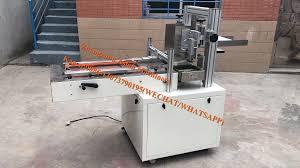Manual Feeding Box Gluing Machine ...