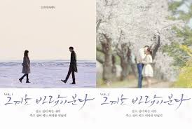 that winter the wind blows essay book to be released soompi vote now