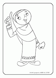 New Muslim Kids Shahadah Colouring Pages Coloring Home
