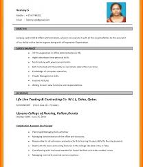 resume word file download resume templates marriage format word file download excellent