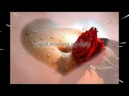 Coup De Coeur Mity ALLEN Good Morning My Love Lyrics YouTube Inspiration Good Morning My