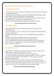 thesis statement for shakespeare research paper % original thesis statement for shakespeare research paper