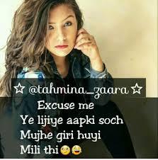 Pin By Gargi Agarwal On Girly Attitude Attitude Quotes For