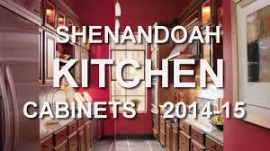 Shenandoah Kitchen Cabinet Catalog 2014 15 At Lowes Youtube