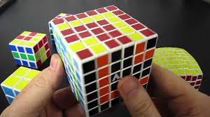 Cube In A Cube Pattern