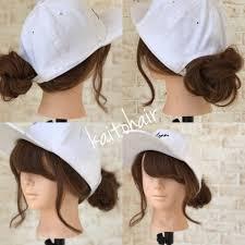動画ニット帽ハットキャップ帽子別ヘアアレンジのやり方