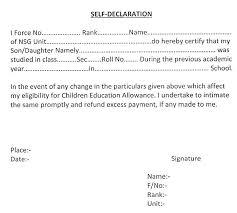 Children Education Allowance Certificate Format Central Government