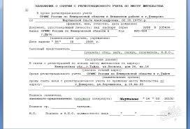 Контрольный текст экскурсии образец добавлено решение Методика проведения экскурсий на примере воронцовского дворца музея