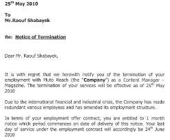 Sample Of A Termination Letter To An Employee How To Write A Termination Letter To An Employee Write Termination