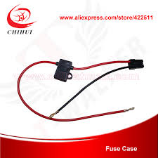compare prices on fuse box parts online shopping buy low price 30a 35a fuse case fuse box battery connecting wire for foldable electric scooter using