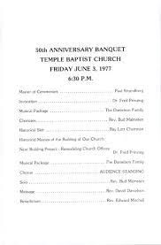 Banquet Program Examples Best Photos Of Sample Banquet Program Church Banquet Program
