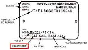 Toyota Trim Code Chart How To Find Toyota Color Code