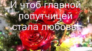 стихи поздравление взрослой женщине с днем рождения в стихах