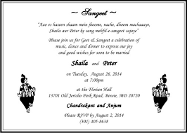 sangeet cards gazal cards india sangeet card wordings Slogans For Wedding Invitation Cards sangeet cards wordings slogans for wedding invitation cards in hindi