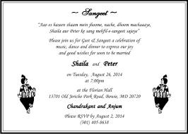 sangeet cards gazal cards india sangeet card wordings Wedding Cards Invitation Wordings In Hindi sangeet cards wordings indian wedding card invitation wordings in hindi
