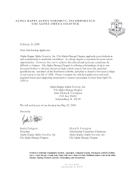 Letter Here Is A Sample Of Sorority Recommendation Cover How To