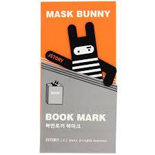 "<b>Закладка</b> для книг ""<b>Заяц</b> в тельняшке"" — купить в интернет ..."