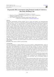 Pdf Ergonomic Risk Assessment Using Postural Analysis Tools