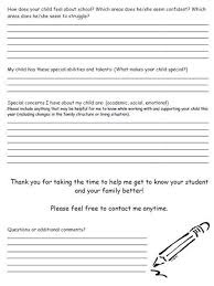 School Survey Questions For Parents The Teaching Thief Back To School Questionnaire