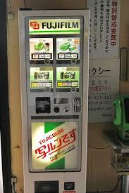 Vending Machine Camera Stunning Fujifilm Vending Machine In Japan