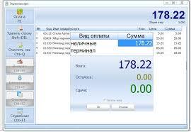 <b>Весы</b> торговые электронные со стойкой <b>CAS PR</b>-<b>30P</b> (НПВ: 30 кг ...