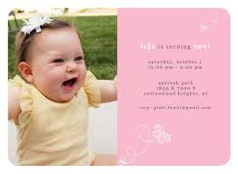 online free birthday invitations free online birthday invitation cards paperinvite