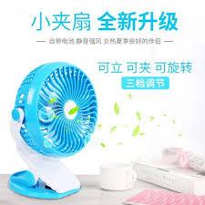 Usb Clip Type Small Fan <b>Head</b> Handheld <b>Mini</b> 2019 New <b>Creative</b> ...