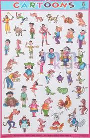 Chart Cartoon Cartoons Chart Number 174 Minikids In