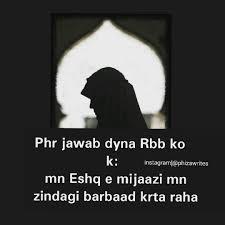 Khudda Instagram Posts Gramhanet