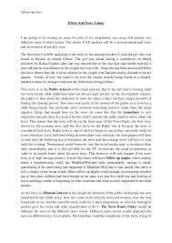 ethic essay twenty hueandi co ethic essay