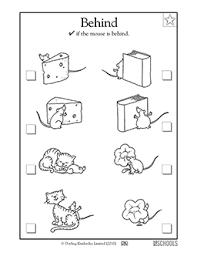 23597 free printable kindergarten math worksheets, word lists and on printable kindergarten math worksheets