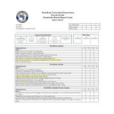Student Grade Tracker Template Report Templates For Open