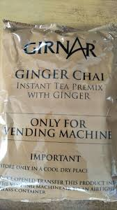 Girnar Tea Vending Machine Price Inspiration Girnar Coffee Girnar Tea Retailer From Mumbai