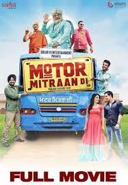 moto 9 the movie. motor mitraan di (full movie) | yograj singh, gurpreet ghuggi new punjabi moto 9 the movie
