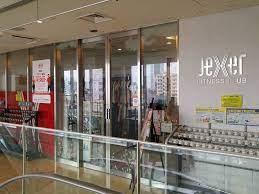 ジェクサー 東 神奈川