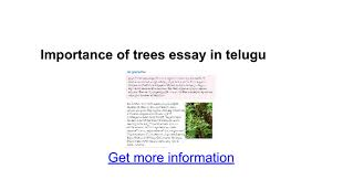 importance of trees essay in telugu google docs