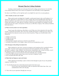 Browse After College Resume Template Entombment Of Atala Essay Put .