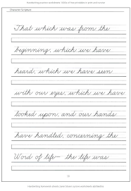 Free Printable Handwriting Worksheets For 4th Grade