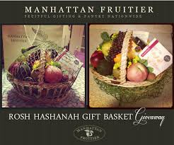 i know we ve been having lots of giveaways lately but when i was presented with the opportunity to share a beautiful gift basket from manhattan fruitier