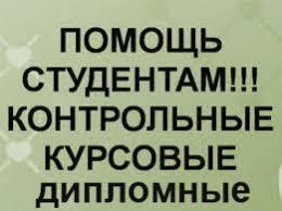 Дипломная Работа Образование Спорт в Днепропетровская область  Курсовые работы отчеты по практике дипломные работы