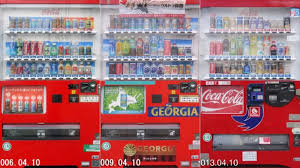 Vending Machine In Japanese Inspiration The Most Obsessive Vending Machine Blog I've Ever Seen